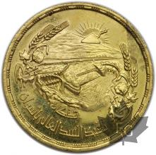 EGYPTE - 1960 - Barrage Aswan - 5 Pounds