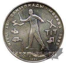 RUSSIE-1980-5 ROUBLES-STICK THROWING