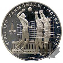 RUSSIE-1979-10 ROUBLES-VOLLEYBALL-PROOF