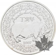FRANCE-2007-1/4-Euro-Année-du-Cochon-PROOF-BE