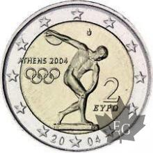 GRECE-2004-2 EURO COMMEMORATIVE