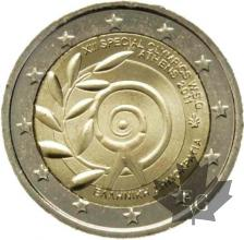 GRECE-2011-2 EURO COMMEMORATIVE