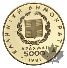 Grèce-5000 Drachmes-gold-different types with box and certificat