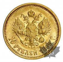 Russie - 10 Roubles / ten roubles or gold