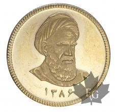 Iran-Azadi-gold coin-mixed years