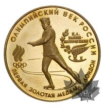 Russie-50 Roubles or-dates mixtes