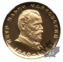 Russie-Médaille en or-Peter Tchaikovsky-presque FDC