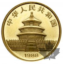 Chine-1/4 oz gold- 1/4 once or-25 YUAN-dates mixtes