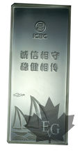 China-commemorative-silver bar 50g. ICBC-with box&certificate