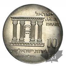Israel-1966-10 lirot argent